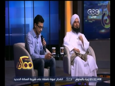 #ممكن | شاهد…مصطفى عاطف يغني للحب بأنشودة دينية والحبيب الجفري يبكي thumbnail