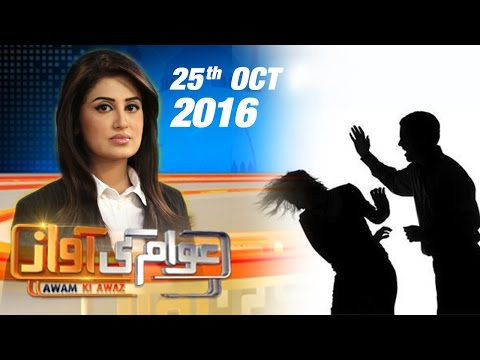 Shohar Ka Tashadud   Awam Ki Awaz   SAMAA TV   Farah Yousuf   25 Oct 2016