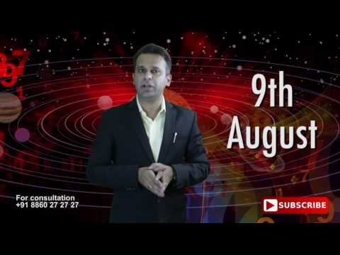 Astrological Prediction For 9th August Born | Astrology Planets