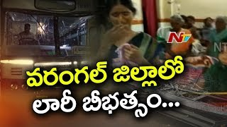 Massive Road Accident In Warangal District | 15 Members Injured | NTV