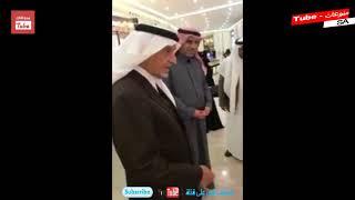 خالد الفيصل في جوري مول بالطائف سأل شاب سعودي ليش ماتلبس سعودي ؟