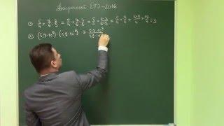 Задания 1−10 досрочного ЕГЭ−2016 по математике, база