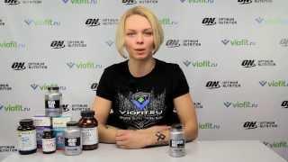 Креатин Twinlab Creatine Fuel Stack | Viofit.ru(Креатин Twinlab Creatine Fuel Stack от viofit.ru http://www.viofit.ru/shop/creatine/item_48412/ Описание и рекомендации по приему креатина. Twinlab..., 2013-11-20T13:11:58.000Z)