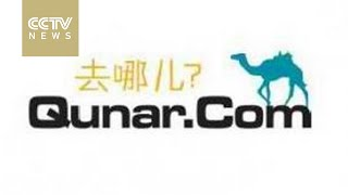 Chinese airlines end partnerships with online retailer Qunar