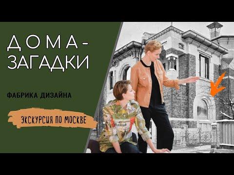 Экскурсия по Москве