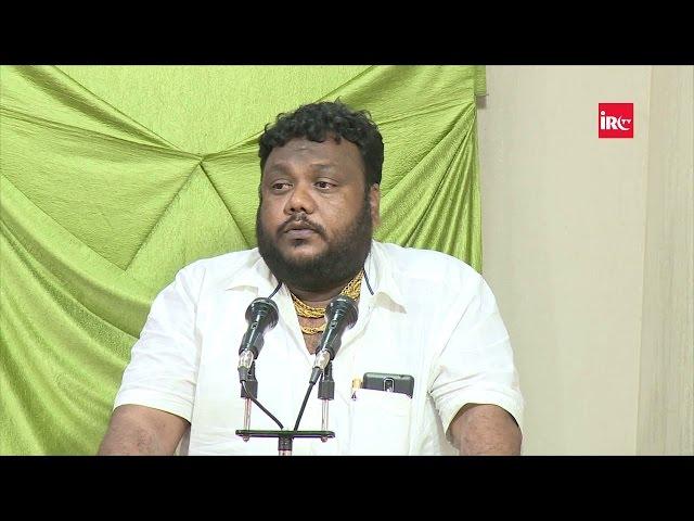 Islam Vishwa Shanti Saathi - Islam & Universal Peace in Marathi By Amit Bhuigal Corporator BBM ABad