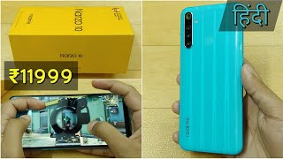 Realme Narzo 10 UNBOXING & REVIEW