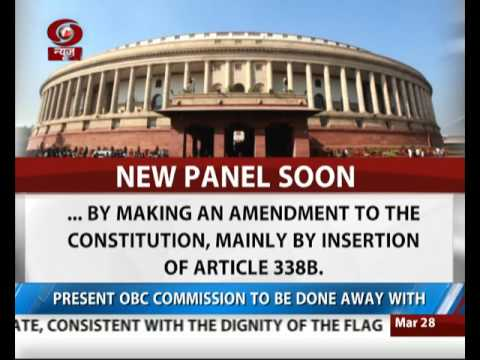 New OBC Commission to be set up