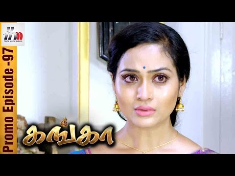 Ganga Promo 01-05-17 To 06-05-17 Sun Tv Serial Promo Online