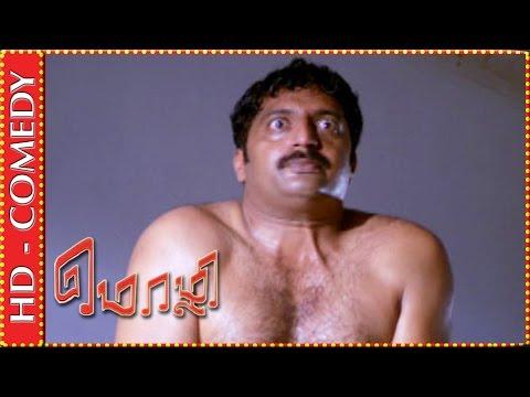 Mozhi 2007 Tamil in HD - Einthusan