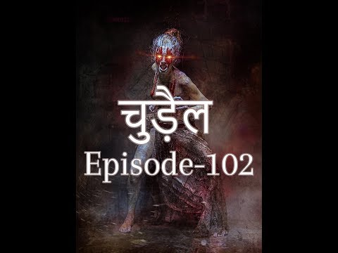 Horror Stories in Hindi - Episode 102