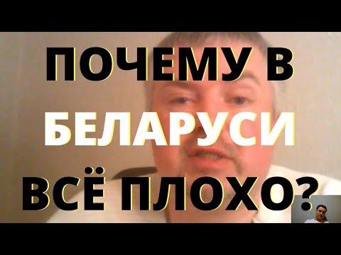 Современные технологии vs чиновники Беларуси и ДУРАЦКИЕ ЗАКОНЫ