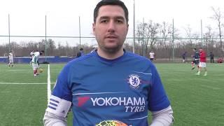 Интервью Chelsea Derby 1 тур Англия
