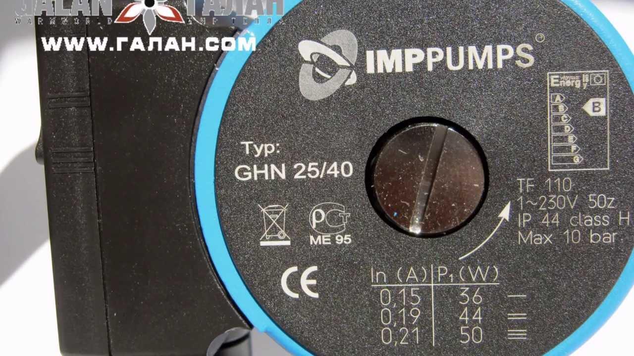 Технические характеристики: электрический котел галан очаг-3:. Здравствуйте. Хочу купить котел галан в киеве. Для этого нужно приезжать к вам в.