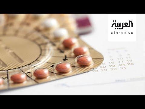 صباح العربية | الهرمونات البديلة ... حل ولكن  - نشر قبل 44 دقيقة