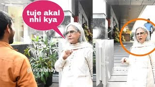 Oops ! Jaya Bachachan Lashes Out a Photographer sp badly at Hiroo Johat birthday bash !
