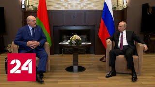 Всплеск эмоций: поможет ли Россия Белоруссии преодолеть кризис - Россия 24