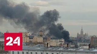 Пожар второго ранга в Москве тушит вертолет - Россия 24