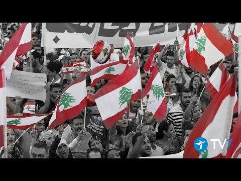 Lebanon's political future - Jerusalem Studio 318