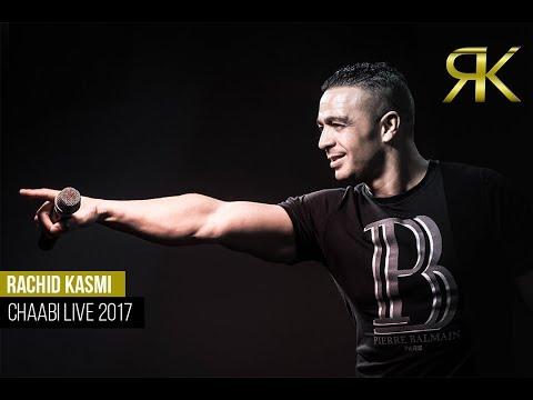 Rachid Kasmi  - Chaabi live / 2017