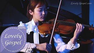 Have You Been to Jesus (예수 십자가에 흘린 피로서, 259장) - Yun Se Eun(윤세은)