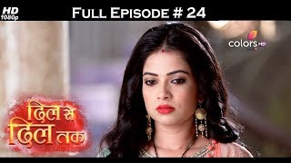 Dil Se Dil Tak - Full Episode 24 - With English Subtitles