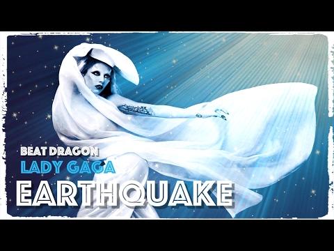 LADY GAGA - EARTHQUAKE/THEN YOU'D LOVE ME (INSTRUMENTAL/KARAOKE)
