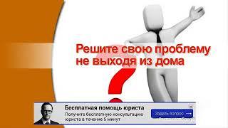 юрий петренко юрист(, 2018-02-06T13:48:09.000Z)