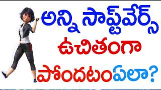 howw to download any softwear in telugu - how to download any software or game with utorrent