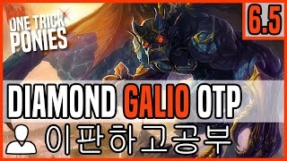 Patch 6.5 Galio Mid OTP - Matchup: Zilean - Ranked Diamond KR