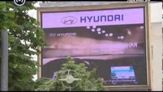 видео реклама наружная москва