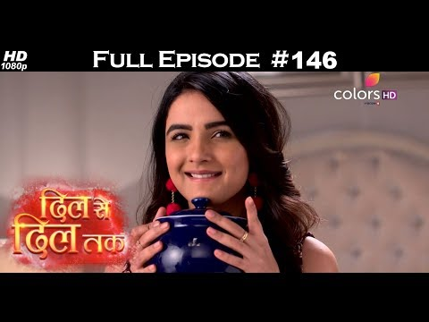 Dil Se Dil Tak - 24th August 2017 - दिल से दिल तक - Full Episode