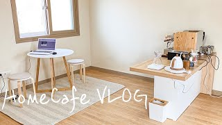 [ 홈카페 ] 감성 가득 셀프 인테리어 홈 카페 작업실…