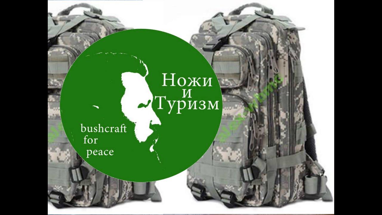 Интернет магазин milcraft, военторг – дешевый тактический рюкзак нато milcraft tactical 3d bag acu с системой molle на 30 литров, характеристики, цены, отзывы. Доставка по киеву и украине. Тел. +380 (63) 208-55-15.