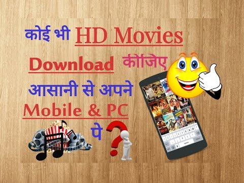 (Download 100%)latest bollywood movies download in hd Mobile & PC HIndi || Without Torrents