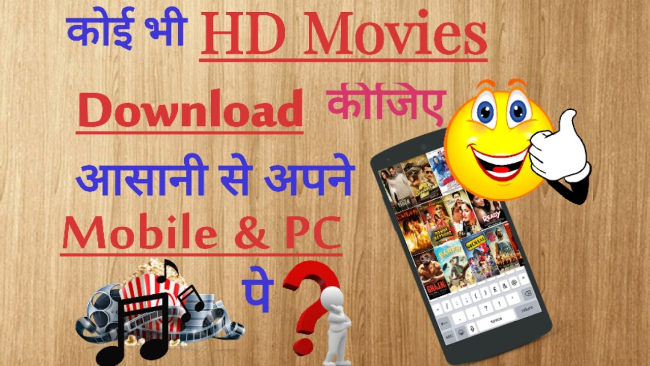 download 100%)latest bollywood movies download in hd mobile & pc