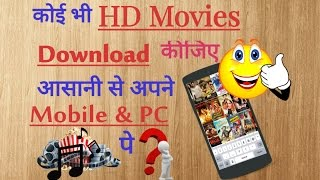 Video (Download 100%)latest bollywood movies download in hd Mobile & PC HIndi || Without Torrents download MP3, 3GP, MP4, WEBM, AVI, FLV Oktober 2017