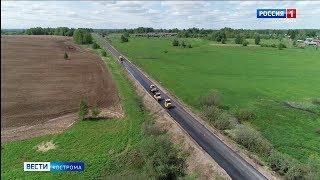 Под Костромой восстанавливают трассу Нерехта-Владычное-Волгореченск