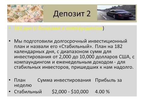 Регистрация оффшорных компаний. Открыть оффшор - Киев