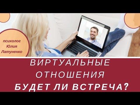 Gay Skype . Гей Скайп Знакомства
