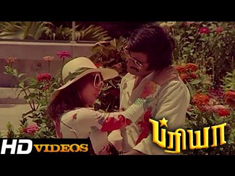 Enuyir Neethane... Tamil Movie Songs - Priya [HD]