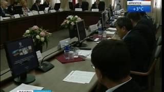 Совещание энергетиков Сибирского Федерального округа прошло в Иркутске,