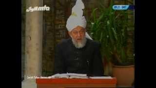 Tarjumatul Quran - Sura' Ta Ha: 48 - 77