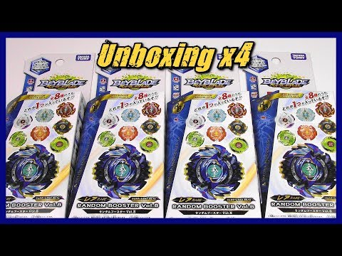 SHELTER REGULUS .5S.Tw in Random Booster Vol. 8 Unboxing & Review!! Beyblade Burst God ベイブレードバースト神
