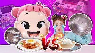 지니지니와 김치음식 VS 맛없는음식 랜덤 복불복 뽑기 게임 - 지니