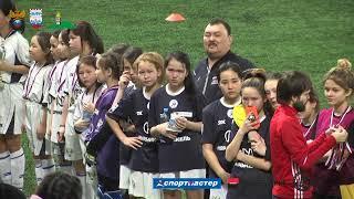 Общероссийский проект Мини футбол в школу Финал Сибирского федерального округа