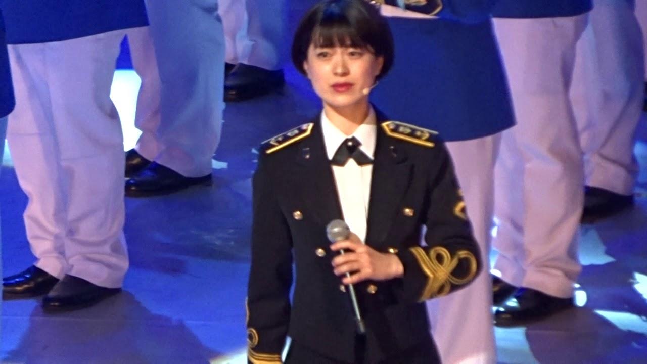 平成29年度自衛隊音楽まつり「フィナーレ」 三宅由佳莉三等 ...