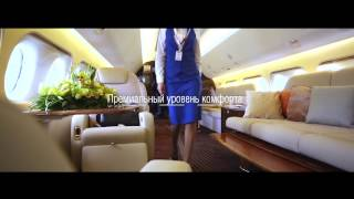 «Свобода передвижения – всегда и по всему миру». Sukhoi Business Jet(, 2015-03-11T13:54:50.000Z)