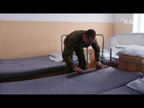 VL.ru - Мастер-класс по заправке кровати от морского пехотинца
