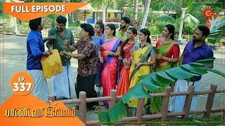 Pandavar Illam - Ep 336 | 02 Jan 2021 | Sun TV Serial | Tamil Serial